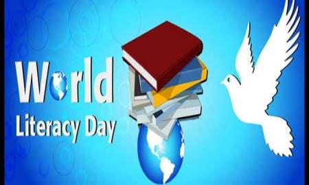World Literacy Day Kavita in Hindi