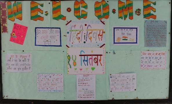 pictures related to hindi diwas