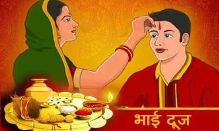 Bhaubij Story in Hindi