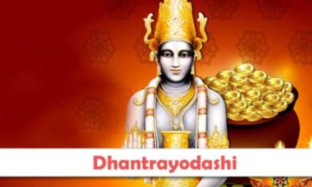 Dhanteras 2019 date in india