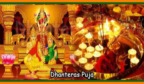 Dhanteras images for whatsapp