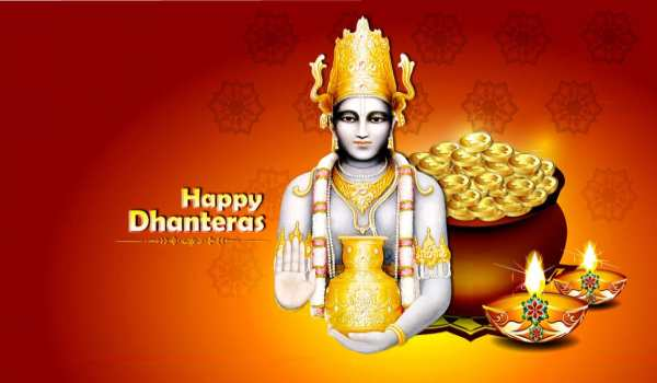 Dhanteras sms for girlfriend