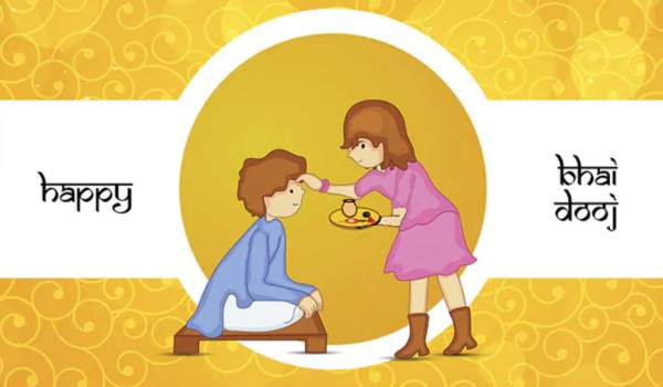 Essay on bhai dooj in marathi
