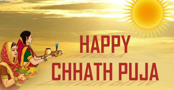 Chhath puja wishing sms