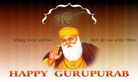 Guru Nanak 550th Jayanti Message