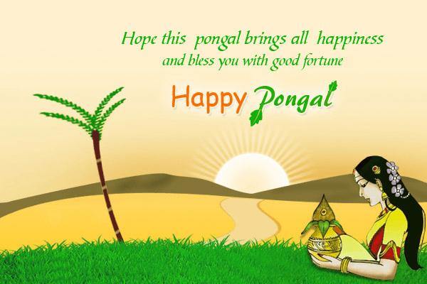 Pongal- Greeting- Card 3-design