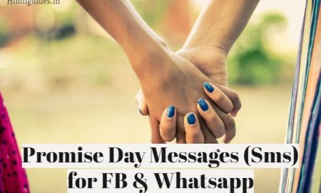 Promise_Day_sms_whasapp_Fb