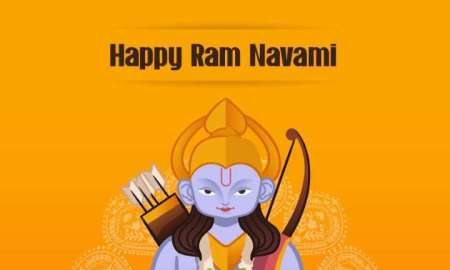 Essay on ram navami in Hindi