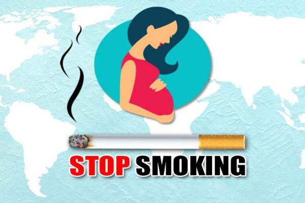 धूम्रपान निषेध दिवस पोस्टर 1