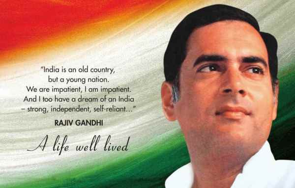 Rajiv Gandhi Jeevan Parichay