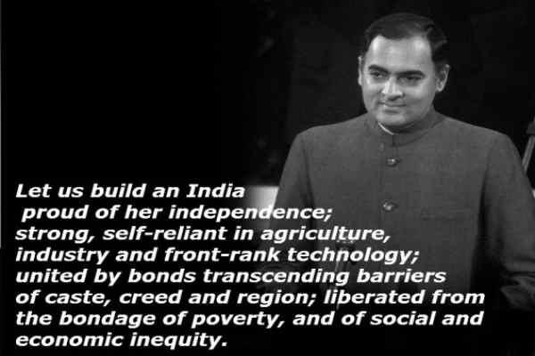 Rajiv Gandhi Quotes Thoughts in Hindi