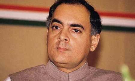 Rajiv Gandhi Quotes in Hindi