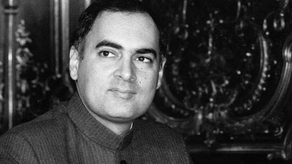 Short Essay on Shri Rajiv Gandhi