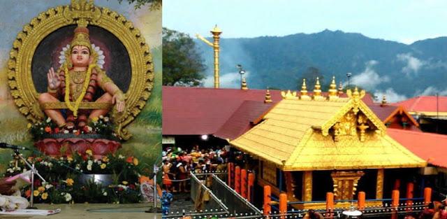 Image result for सबरी माला मंदिर