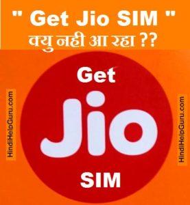 get jio sim option my jio aap noe show