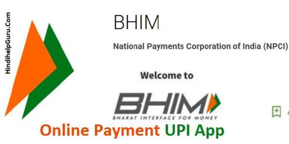 BHIM App Kya Hai activate