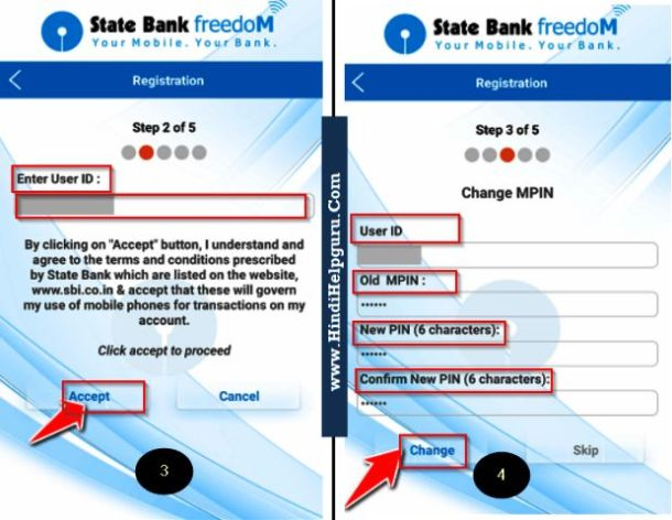 SBI Mobile Bankig activation hindi