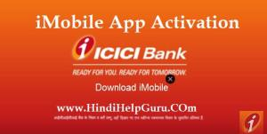 icici Mobile Banking activation in Hindi