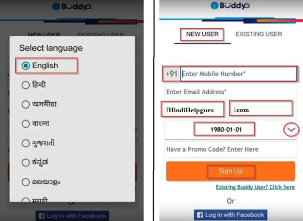 how to use sbi buddy app