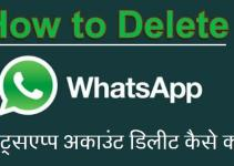 whatsapp account delete kaise kare
