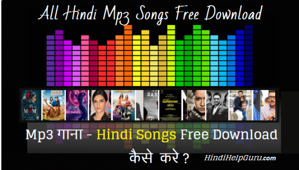 Hindi Songs Free Download tarika