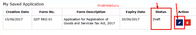 GST-Registration-kaise-kare-hindi-me-jankari