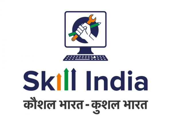Skill India Registration Form – Pdf Download