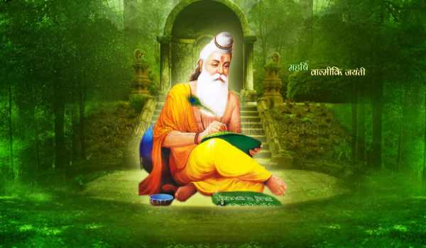 वाल्मीकि जयंती की शुभकामनाए 2018 – Valmiki Jayanti Wishes in Hindi for WhatsApp & Facebook with Images