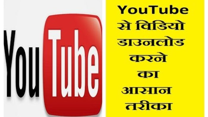 """""""Youtube se Video Download Kaise Kare, Youtube se Video KaiseDownload Kare, how to download youtube videos in pc"""