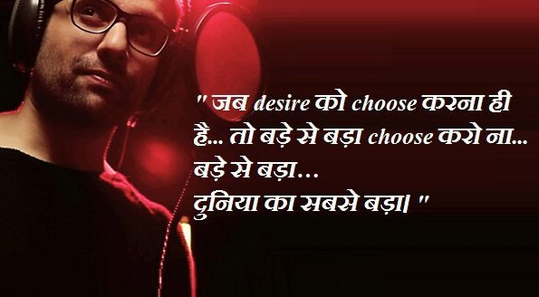Sandeep Maheshwari Quotes - Sandeep Maheshwari Motivational Speech in Hindi