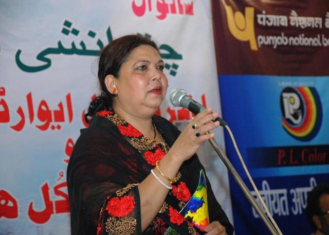 Anjum Rahbar Shayari in Hindi