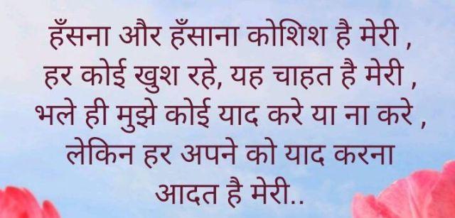 Friendship Day Image in hindi - फ्रेंडशिप डे इमेज इन हिंदी