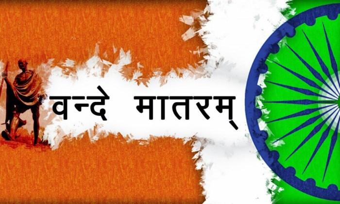 Independence Day Wishes, Quotes, Sms in hindi - स्वतंत्रता दिवस पर कोट्स हिंदी में, कोट्स, एसएमएस हिंदी में