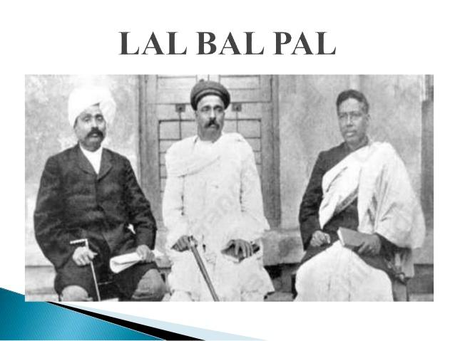 Lal Bal Pal Full Name in Hindi  – लाल बाल पाल का इतिहास