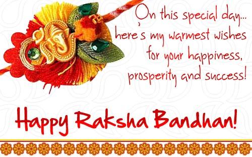 रक्षा बंधन शायरी हिंदी 2018 ,Raksha Bandhan Shayari in Hindi ,Raksha Bandhan Shayari , Happy Raksha Bandhan Shayari 2018 ,रक्षा बंधन पर शायरी