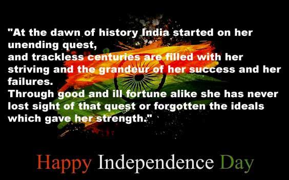Independence Day Wishes in hindi ,स्वतंत्रता दिवस पर , 15 August Wishes in Hindi , स्वतंत्रता दिवस पर शुभकामनाएँ हिंदी में Happy Independence Day 2018