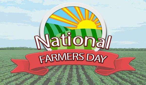 भारतीय किसान दिवस पर हिन्दी कविता - किसान दिवस पर कविता - Poem on National Farmer Day in Hindi - kisaan Diwas par Kavita 2018
