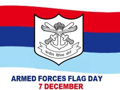 सशस्त्र सेना झंडा दिवस पर कोट्स - Indian Armed Forces Flag Day Quotes in Hindi