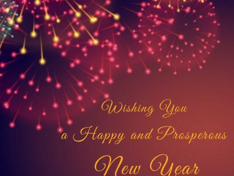 नए साल पर शायरी इन हिंदी – हैप्पी न्यू ईयर शायरी हिंदी में – Happy New Year Shayari in Hindi 2019