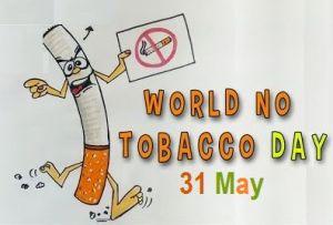 Anti Tobacco Day Slogan, विश्व तंबाकू निषेध दिवस पर कविता - World No Tobacco Day par Kavita in hindi 2019