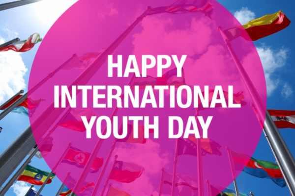 अंतर्राष्ट्रीय युवा दिवस पर कविता – International Youth Day par Kavita in Hindi