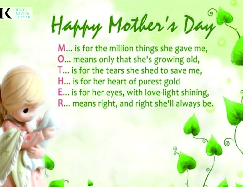 मदर्स डे फोटो – Mothers Day 2020 Wallpaper,Images, Pictures Quotes For Friends