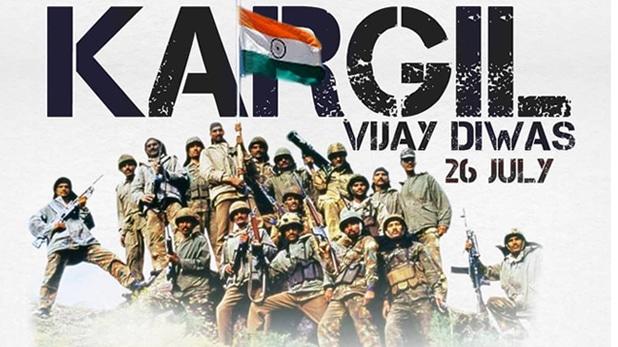 कारगिल विजय दिवस पर कविता - Poem on Kargil Vijay Diwas
