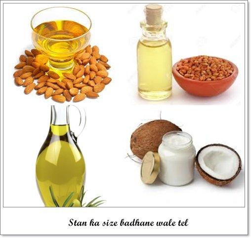 best breast oils