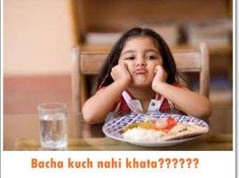 bacha nahi khata