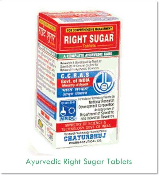 sugar ki dawa