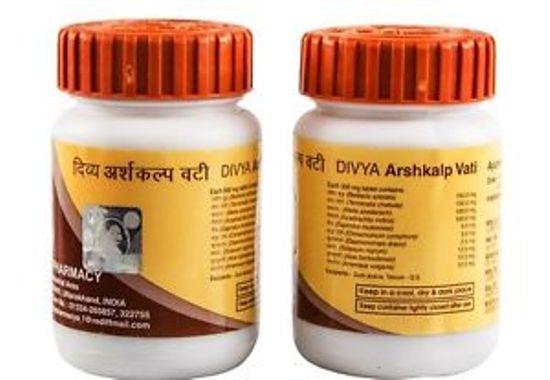 bawasir ayurvedic dawa medicine