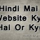 hindimai website kya hai or kyu , hindi mai, hindi me, hindi website hindi mai website kya hai or kyu Hindi Mai Website Kya Hai Or Kyu Hindimai website kya hai or kyu