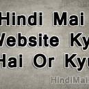 hindimai website kya hai or kyu , hindi mai, hindi me, hindi website hindi mai website kya hai or kyu Hindi Mai Website Kya Hai Or Kyu Hindimai website kya hai or kyu