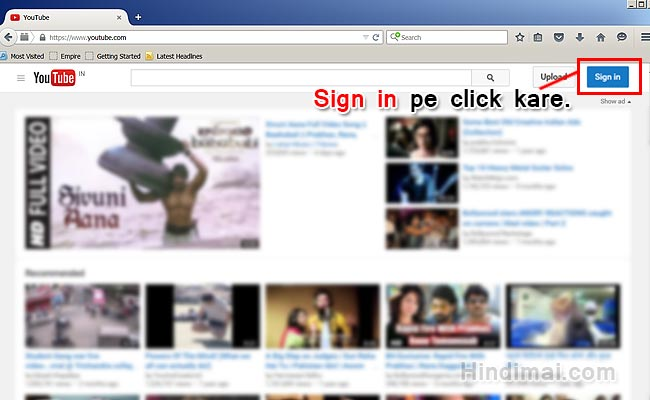 How to Upload Video To YouTube From Computer in Hindi, pload video on youtube in Hindi, post to youtube, add video on youtube, publish a video to youtube, Upload Video  how to upload video to youtube from computer in hindi How to Upload Video To YouTube From Computer in Hindi HOW TO UPLOAD VIDEO TO YOUTUBE FROM COMPUTER IN HINDI 002